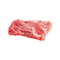 Grass-Fed Angus Beef Inside Skirt Fajita Steak-1